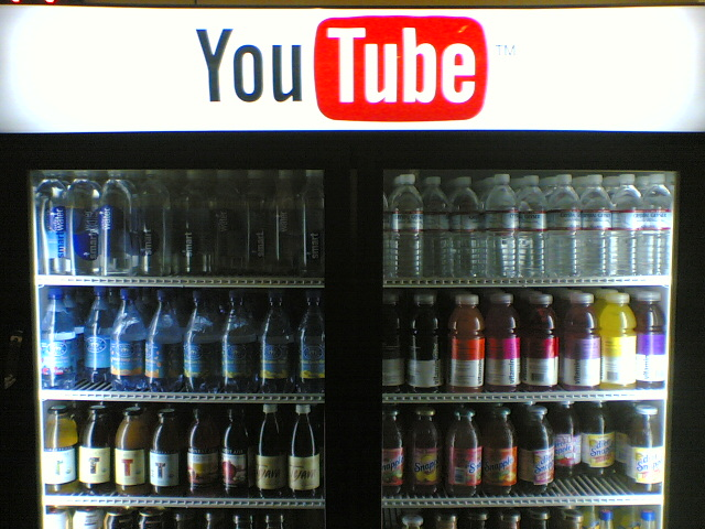 yt8 YouTube HQ