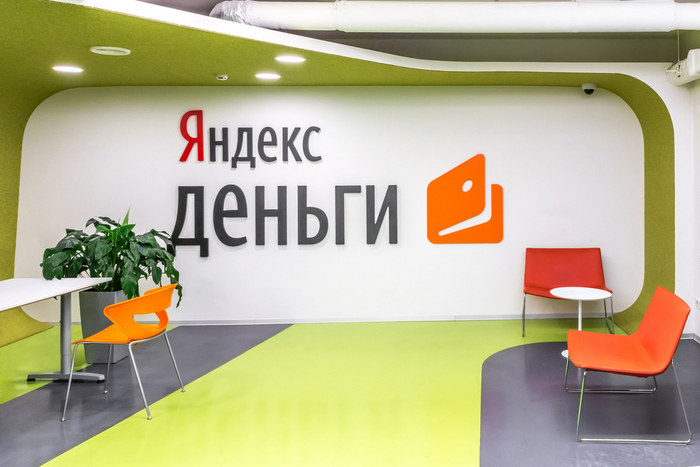 Inside Yandex's New Moscow Offices - 12