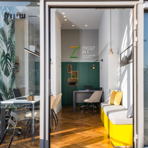 Zan Group Office – Herzliya
