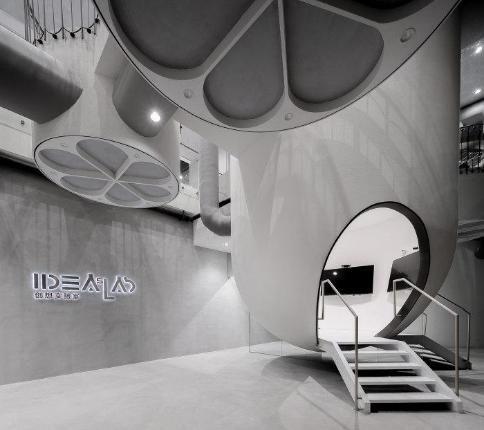 Ideas Lab Offices - Shanghai - 1