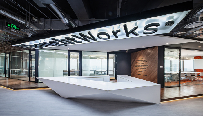 ThoughtWorks Offices - Shanghai - 4