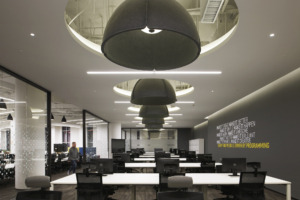 Vanke Offices - Shenzhen
