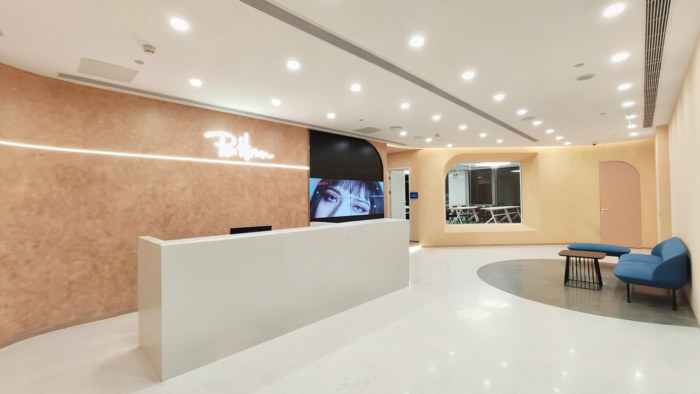 Ruhnn Culture Offices - Hangzhou - 1